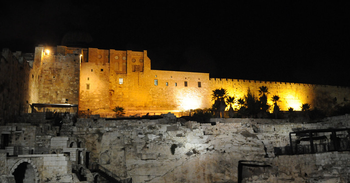 Вейс Михаил краткий обзор город давида в иерусалиме подготовка сырья пуску