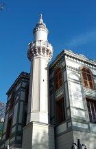 Ertuğrul Tekke mosque