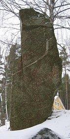 Рунический камень U455, Нэсбю