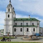 Кафедральный собор Сошествия Святого Духа (Минск)