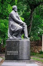 monument Turgenev