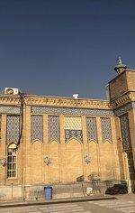 Shah Abdol Azim Shrine, Tabrizi, Teheran,1969