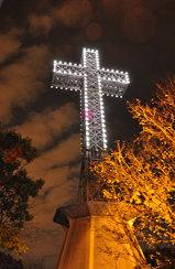 Croix du Mont-Royal