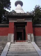 [白塔寺]White Pagoda Temple @Downtown Beijing