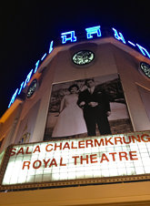 Sala Chalermkrung Royal Theatre