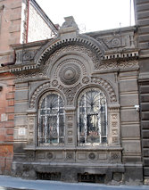 Architecture - Central Yerevan