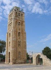 White Mosque (Ramla)