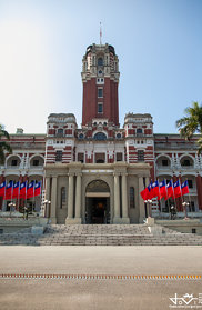 Taipei Trek: Presidential Office Building