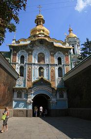 Pecherska Lavra, Kiev