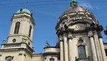 Доминиканский монастырь и собор (Львов)