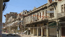 Al Rasheed Street