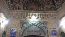 Al-Wazeer Mosque