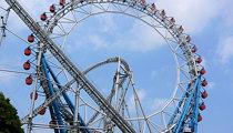 Big O (Ferris wheel)