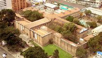 Национальный музей Колумбии