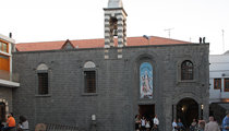 Forty Martyrs Cathedral, Homs