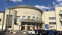 Kiev Municipal Academic Opera and Ballet Theatre for Children and Youth