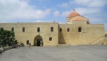 Монастырь Святого Георгия (Хомс)