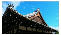 Sōgen-ji
