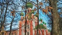 Monastère Sretenski Novodevitchi