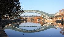 The Bridge of Peace (Georgia)