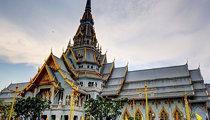 Wat Hong