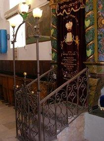Ari Synagogue