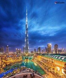 Heart Of Dubai
