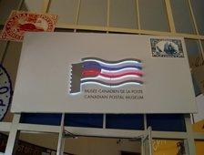 Canadian Postal Museum