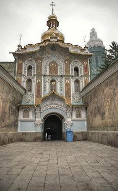 Cerkiew nadbramna Świętej Trójcy