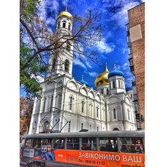 Sunday in Odessa
