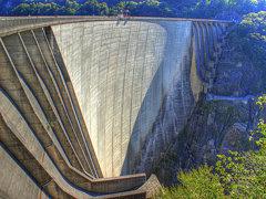 Contra Dam