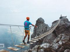 bridge Yalta