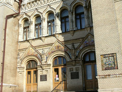 Краеведческий музей в Рыбинске