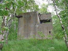 Фортовые сооружения