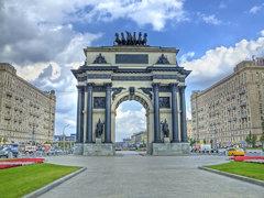 Arco di trionfo sulla Prospettiva Kutuzov.