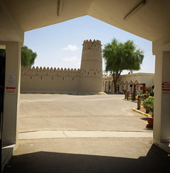 Al Ain National Museum --- #alAin #oasiscity #unescoorldheritage #abudhabialain #visitalain #abudhab