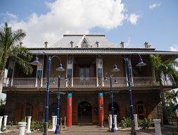 Порт Луис Маурицијус