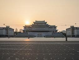 Pjongjango