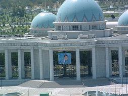 Ασγκαμπάτ