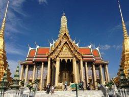 Bangkok - กรุงเทพมหานคร