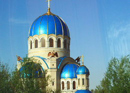Moscou, première cathédrale.