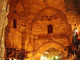 Хан аль-Халили