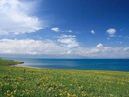 Lake Sayram