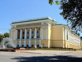 Abay Opera House