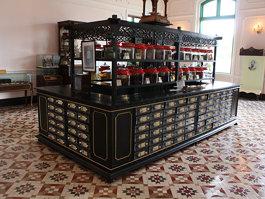 Abhaibhubejhr XVI museum