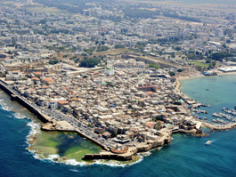 Acri (Israele)