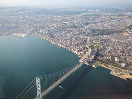 Jambatan Akashi-Kaikyō