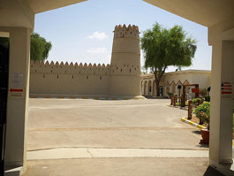 Al Ain National Museum