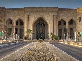 Al-Faw Palace