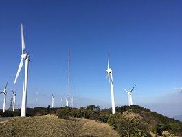 Aoyama Plateau Wind Farm